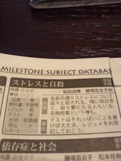 DSC 0225