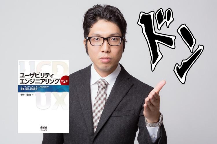 LIG_teiansurusu-tusugatanodansei500