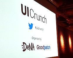 『UI Crunch #4 ロンドンからustwoが来日!「コラボレーション文化の作り方」 』に参加して、現場チームのぐるぐるもやもやについて考えた。 #uicrunch