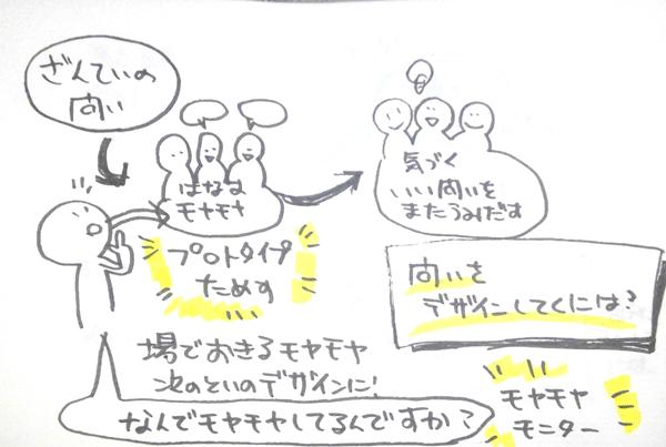 img_160723_4