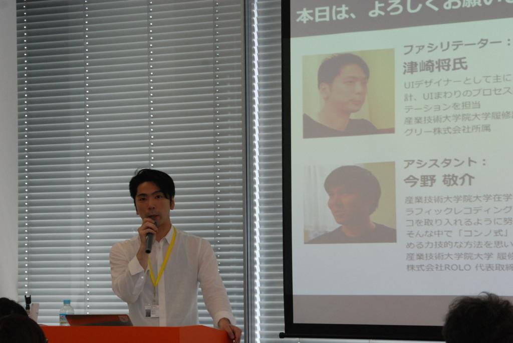 tsusaki_gallery.nikon-image.com